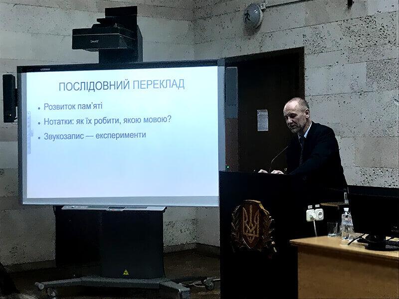 Максим Козуб «Рекомендації на шляху до формування навичок професійного послідовного та синхронного перекладу»